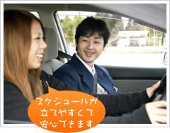 学校 田上 自動車